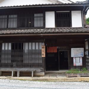 ぶらっと☆倉敷&吹屋 吹屋ふるさと村の郷土館① 1階