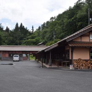 ぶらっと☆倉敷&吹屋 吹屋ふるさと村 ベンガラ館