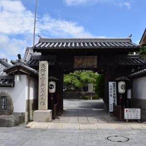 ご近所☆ぶらり旅 赤穂で忠臣蔵の足跡を辿る ●花岳寺