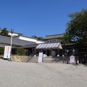ご近所☆ぶらり旅 世界遺産・姫路城