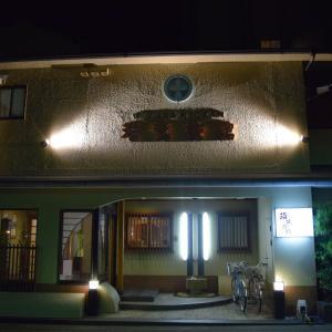 夏旅☆山形 温泉と食の旅 食事量がスゴイ!若葉旅館