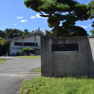 夏旅☆山形 温泉と食の旅 本間美術館・清遠閣1階