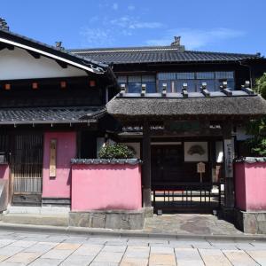 夏旅☆山形 温泉と食の旅 日和山公園