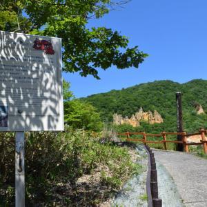 サクッと☆室蘭 登別温泉・大湯沼と天然足湯