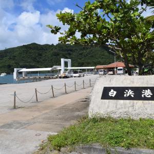 夏旅☆八重山諸島 西表島・イダの浜