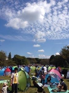 ふなばしアンデルセン公園 (船橋市)