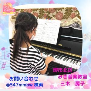 ピアノを上手く弾くには?