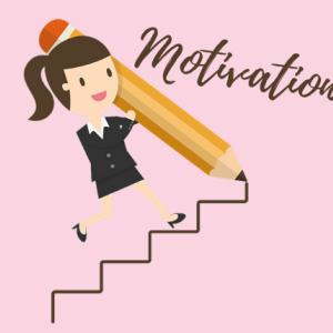 モチベーション維持の秘訣は、必要な努力や目標達成時の代償に目を向けること
