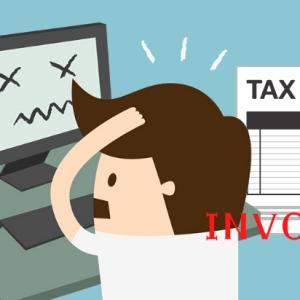 インボイスが消費税の申告に与える影響(特集インボイス制度)