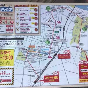 【西鉄レールあんどハイク】久留米市散策コース