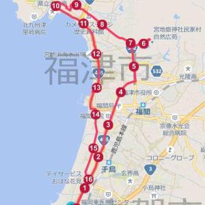 今年のGWは100キロ歩こう企画 3日目
