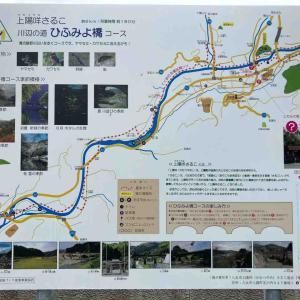 【九州オルレ】八女コースと&ひふみよ橋コースのコラボウォーキング