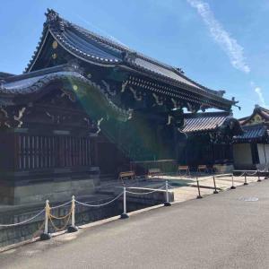 京都遠征〜2日目