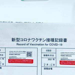 ワクチン2回目