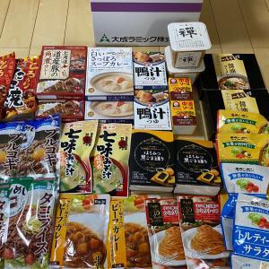 株主優待2021■大成ラミック~自社製品の詰め合わせ