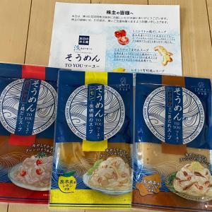 石井食品株主総会&106回目の献血