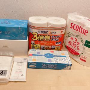 株主優待2021■日本製紙~家庭用品詰め合わせセット