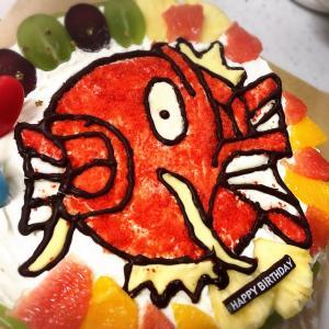 コイキング  ケーキ