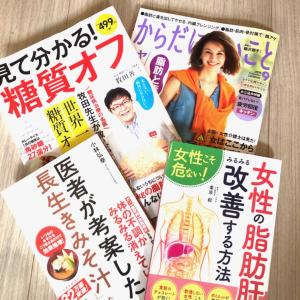 『通院日』5年! FLT3 新薬 !!!