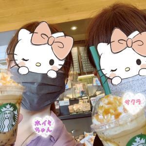 ホイミちゃんとスタバ