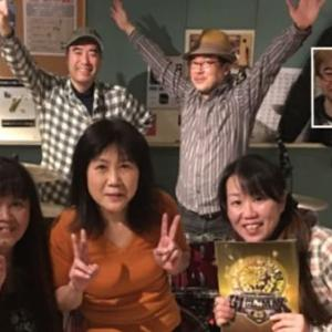11月の新曲シンデレラ・ハネムーン(ギターレス.ver)