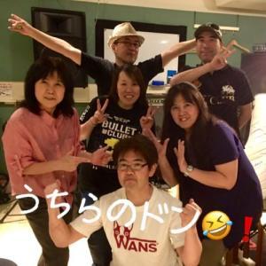 6月の新曲 〈わたしの首領(ドン)〉に挑戦!