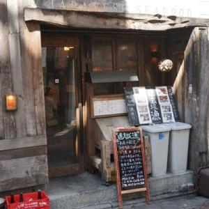 渋谷『道玄坂・漁り(いさり)』さんでランチ
