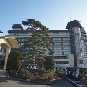 松島の『大観荘』さんで送る会