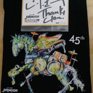 『山下達郎』さんが、ライブハウス「JIROKICHI」を支援