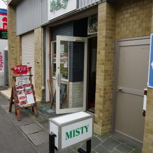 『味巣亭(ミスティ)』さん(その20)