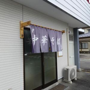 『山田庵』さん(その2)