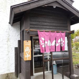 遠刈田温泉の『らーめん家』さんでランチ