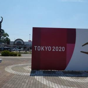 『TOKYO2020』