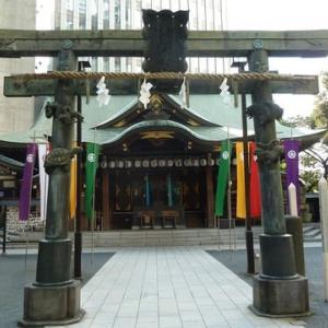 7月株・売買結果 「東京・虎ノ門:金毘羅宮」