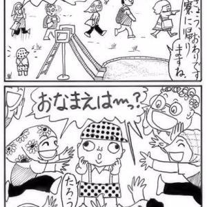 日本語教師二日目「日本じゃ、知らない人と・・(^_^;)」