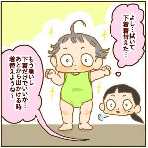 母より羞恥心が強い1歳児【絵日記】