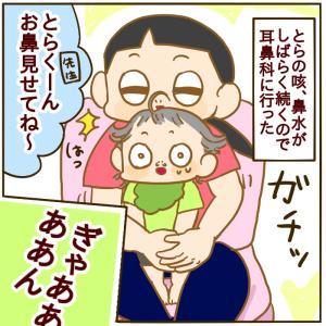 1歳児の薬飲みの大進化&母猛省【絵日記】