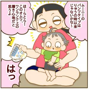 おむつの「パンドラの箱」今開く【絵日記】