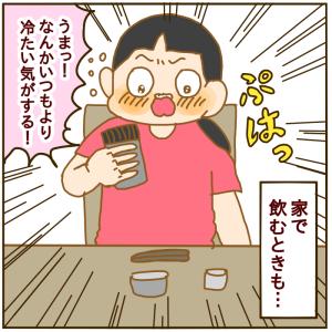 全酒飲みにオススメしたいビールが美味しくなるアイテム【絵日記】