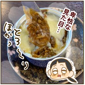罪深い味!サバ缶で簡単おつまみカレー【絵日記】