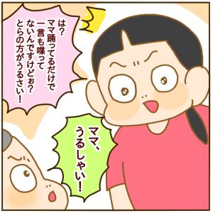 誘導尋問に絶対釣られちゃう2歳児【絵日記】