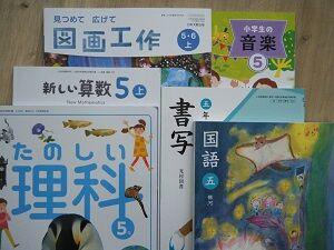 小学5年生の教科書(令和2年前期)家庭科がすごい!