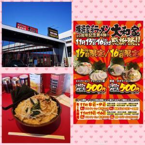 ラー活500円東海市☆400×10