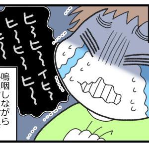 息子、頭を縫う③「先生の処置実況」