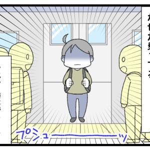電車で眠っていたら真っ暗な場所に連れていかれた話④完