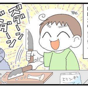 家庭科の宿題・珍騒動③「生きた心地がしない包丁さばき」
