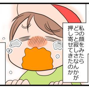 はじめてのお泊り保育~息子編⑤終~