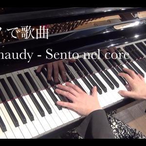 Donaudy - Sento nel coreを弾いてみました