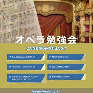「椿姫」2重唱の深掘りは来週です
