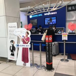 【韓国旅行の必需品】おすすめポータブルWi-Fi